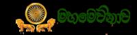 Mahamevnawa Italy Logo